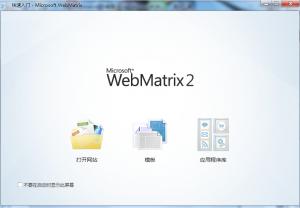 webmatrix2