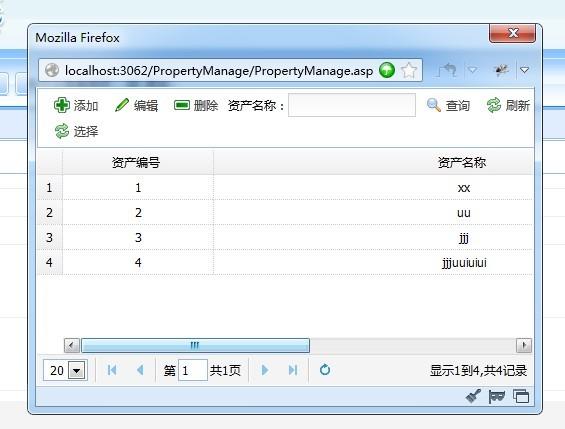 EasyUI弹出框datagrid选择行,赋值到父窗体里的datagrid
