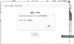 codestar-前端开发2