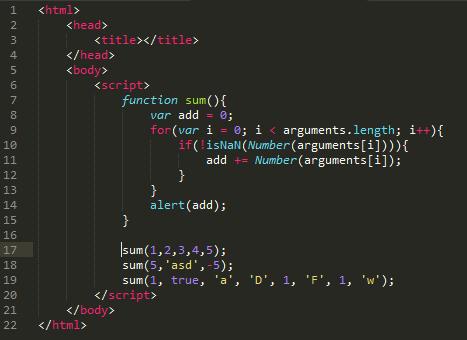 一个求和的函数(面试题)